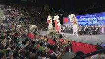 Human Mobile Stage 91B, 18th Hong Kong Reunion China. Lion Dance Kung Fu