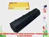 HP COMPAQ Pavilion dv7-4180us Laptop Battery - Premium Bavvo? 12-cell Li-ion Battery