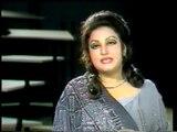 Lal Meri Pat Rakhiyo Bhala Jhoole Lalan - Manqabat Hazrat Lal Shahbaz Qalandar (R.A) - Noor Jehan