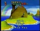 Croc ~Pau-Pau Island~ / クロック! パウパウアイランド (Sega Saturn) Gameplay