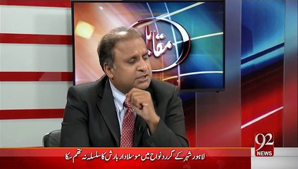 Muqabil 24-02-2015 - 92 News HD