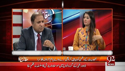 Muqabil 25-02-2015 - 92 News HD
