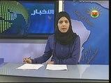 رسميا: كشف عمان عن خلية تجسس إماراتية و الإمارات تنفي