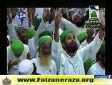 Faizan e Ramdan Hai Yeh Faizan e Ramzan by Bilal Raza Qadri Attari ( Shahzada e Attar) Ramzan Naats Download Video