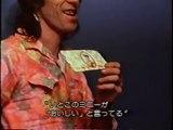 The Rolling Stones - Wild Horses '69