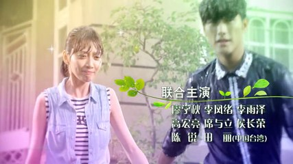閃亮茗天 第56集 Tea Love Ep56