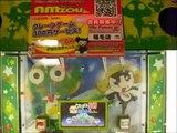 ケロロ軍曹 メダルゲーム コインゲーム Keroro medal game coin game