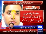 Dunya News- Plot twist: 2 suspects in Imran Farooq case arrested from Chaman border