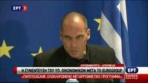 Real.gr Δηλώσεις Βαρουφάκη Eurogroup 18-6-2015