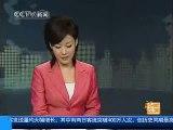 Cardboard main ingredient in steamed buns sold as Beijing st