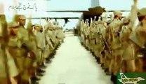 New Pak Army Song AZM-E-NAU (Pakistani Mili Nagma - Video Dailymotion