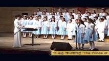 When You Believe (Prince of Egypt) - Seoul CBS Children's Choir