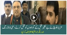 Lyari Gang War Leader Uzair Baloch Confesses Money Laundering & Killings for Top PPP Leadership - Gangwar In Karachi