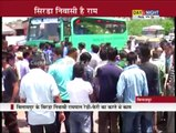 Street vendor Rampal commits suicide, Family members and vendors protest  bilaspur
