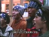 Wu Tang Clan   Interviews in Japan & Live Clips from The Show DVD
