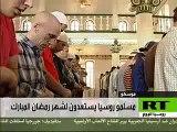 مسلمو روسيا يستعدون لشهر رمضان المبارك