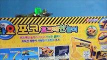 타요 Tayo 포코 뽀로로 또봇 꼬마버스 타요 포크레인 & unboxing Tayo Excavators toy