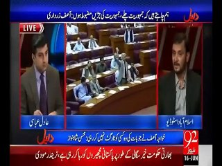 Daleel 16-06-2015 - 92 News HD