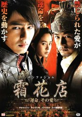 Goryeo Dynasty Resource | Learn About, Share and Discuss Goryeo