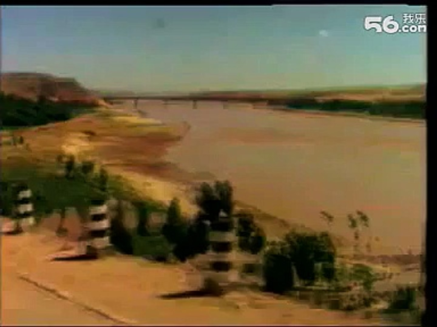 Beautiful China Yellow River 美丽中国母亲黄河 Mother Huang He Beautiful Scenery