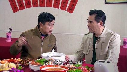 孤獨的美食家 中國版 第4集 Lonely Gourmet China Ep4
