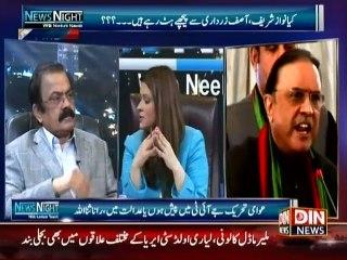 News Night With Neelum Nawab - 19th June 2015
