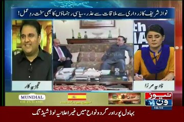 10 PM With Nadia Mirza - 19th June 2015