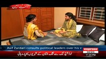 Zan Zar Zameen (Crime Show) - 19th June 2015