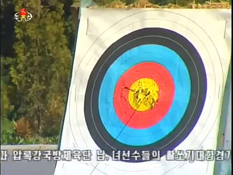 North Korea. Sports news (25.05.2015)