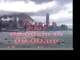 Habour view of HongKong (1st July 2007 08:00am-09:00am)