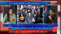 Faisal Raza Nawaz Sharif Par Baras Pary, Yeh Nawaz Sharif Wazir e Azam Ban Kaisa Gaye