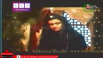 شہید کوفــہ حصّہ 2 خلافت حضرت عثمان سے قتل عثمان تک کے واقعات