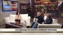Петър Москов и Теди Москов за културата и здравеопазването