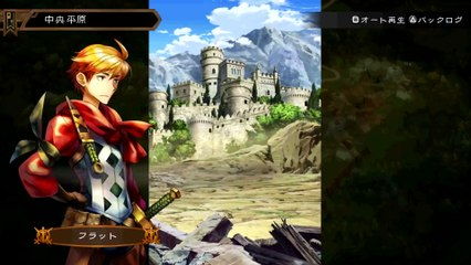 Grand Kingdom : trailer PS4 PS Vita