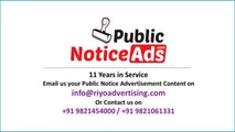 Get Book Public Notice Ads Online in Gulbarga's Local and National Newspapers.