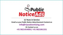 Get Book Public Notice Ads Online in Hisar's Local and National Newspapers.