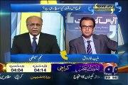 Raheel Sharif has taken action against former Generals over corruption allegations, investigation has started