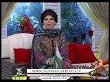Iftar Lounge ( 19-06-2015 )
