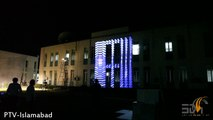 Projection Mapping -pakistan- Building Projection- Brighto Paints