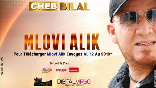 BILAL SENORITA ALBUM 2011 CHEB TÉLÉCHARGER