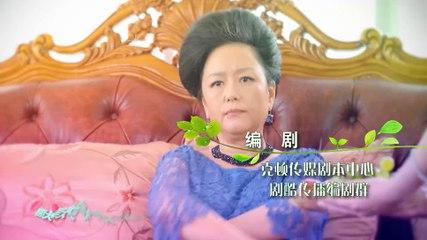 閃亮茗天 第60集 Tea Love Ep60