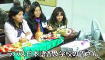 20100529ラパス〜学習院女子大