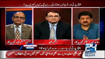 What PMLN Ministers used to say about Nawaz Shairf , Hamid Mir Telling