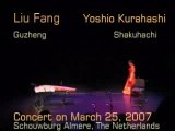 Duo Shakuhachi et guzheng: Spring Sea, musique traditionnelle japonaise