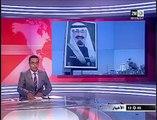 المغرب يتطلع لجدب مزيد من الإستثمارات الخليجية