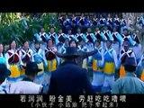 China Lijiang Naxi music