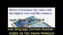 win apple iphone 6 plus, gewinnen apple iphone 6 Plus,выиграть Apple Iphone 6 плюс