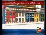 Sar e Aam - 16th May Haram Gosht ka Karobaar,Donkey Meat,Horse Meat,dog meat on ARY News - YouTube