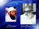 Molana Modudi  praised by Molana Tariq Jamil..flv