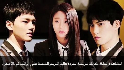 مسلسل المدرسة الثانوية بدأ الحب الحلقة 2 مترجمة كاملة dailymotion